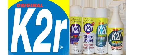 k2r-logo4